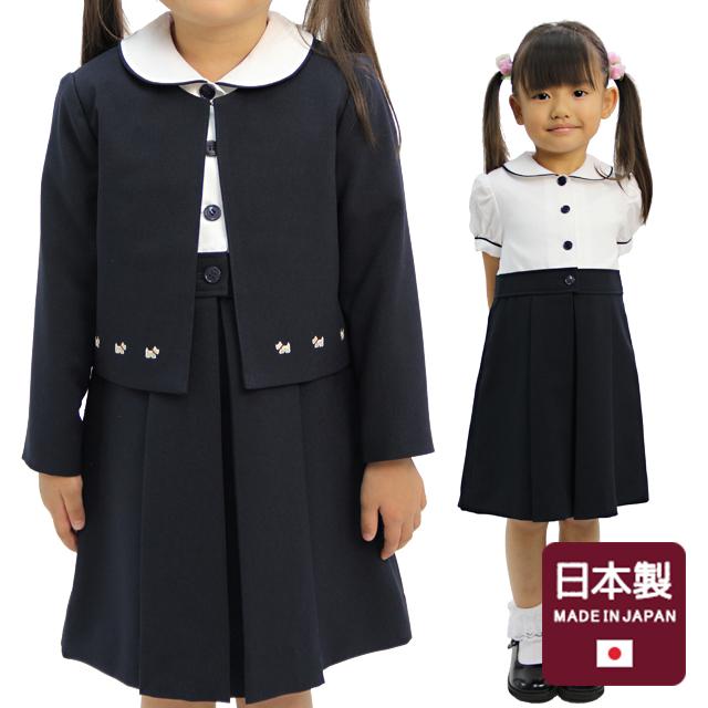 半袖ワンピとテリア刺繍入りボレロのアンサンブル 日本製 「紺」