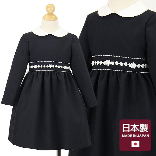 白襟フォーマルワンピース/日本製
