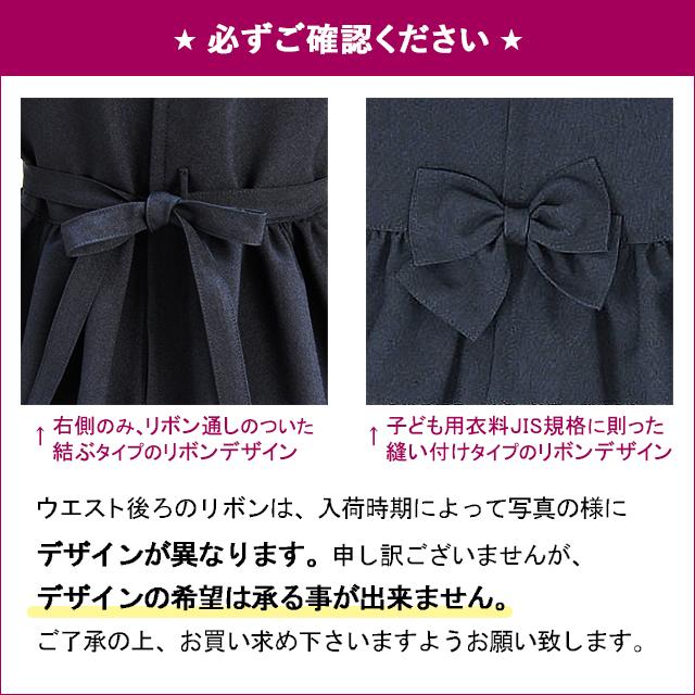 白襟が清楚な女児フォーマルスーツ「ネイビー」【卒業式 入学式 七五三 結婚式 紺】