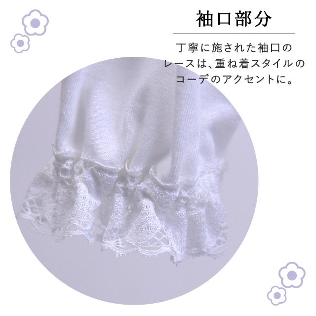 レース丸衿フラワーモチーフ長袖ブラウス綿100%【卒業式 入学式 七五三 結婚式】
