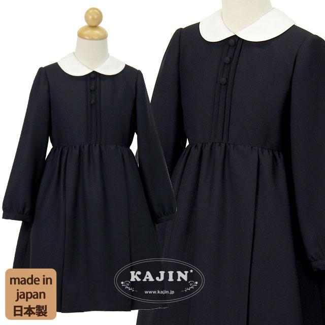 5e97d922c774e 濃紺に白襟が清楚な女児フォーマルワンピース「紺」 卒業式 入学式 ...