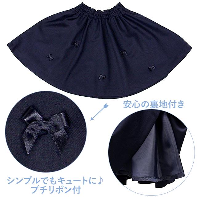女の子リボンフレアスカートと長袖リボンノーカラーツイードボレロアンサンブル2点セット