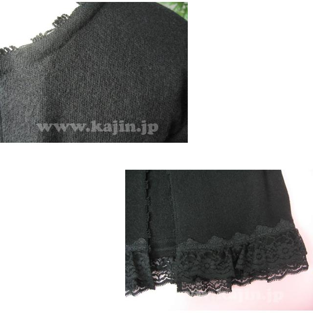 黒の裾豪華レースニットカーディガン【卒業式 入学式 七五三 結婚式】