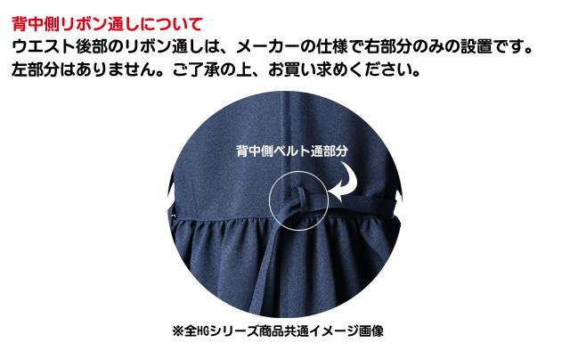 胸の刺繍がシックなモノトーン千鳥格子のウールワンピース【卒業式 入学式 七五三 結婚式】