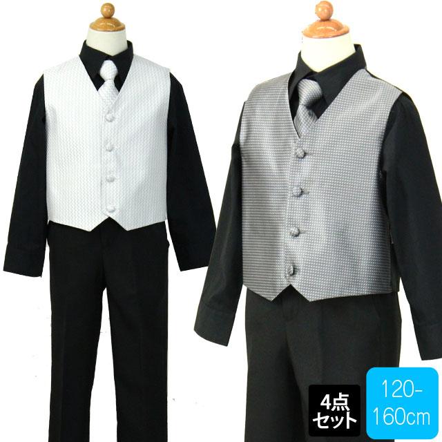 ジュニア 柄ベスト スーツ セット【ベスト/シャツ/スラックス】 黒ネクタイのおまけつき