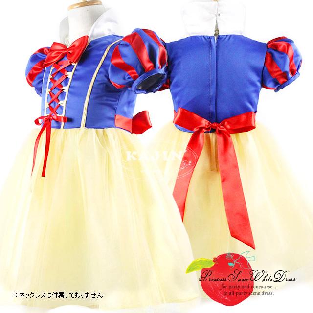 子供ドレス★ベビードレス 白雪姫みたいなプリンセスドレス お姫様ドレス