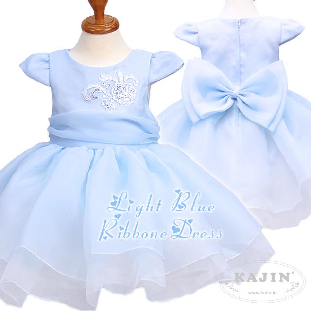 スパンコール刺繍入りプチスリーブふんわりスカート シンデレラ風 オーガンジードレス