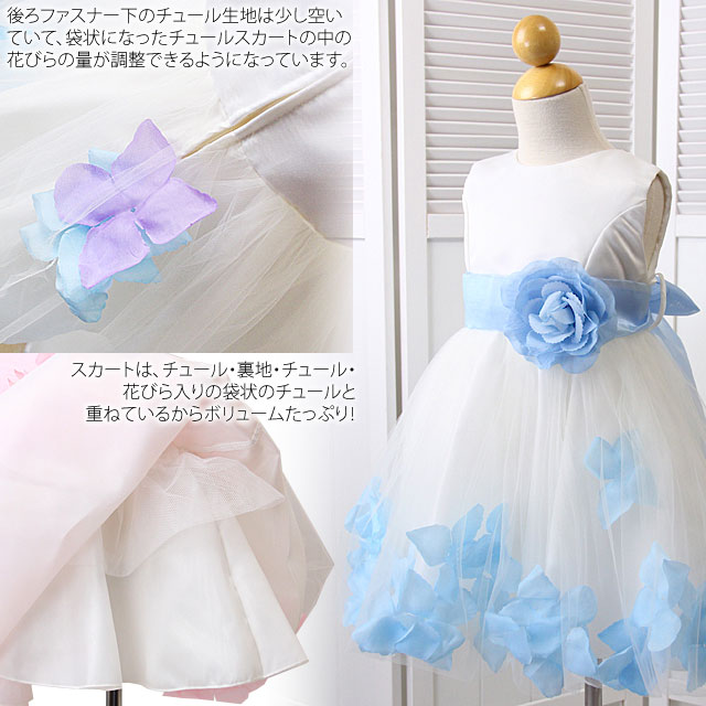 ベビードレス プリンセスフローラル ワルツドレス