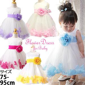 プリンセスフローラルベビードレス