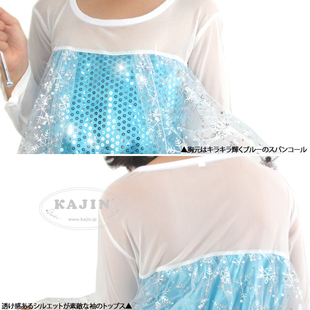 エルサ ドレス 子供/アナと雪の女王 エルサ風/レース 長袖 ワンピース ドレス「ブルー」