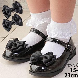 正統派ストラップフォーマル靴「黒」