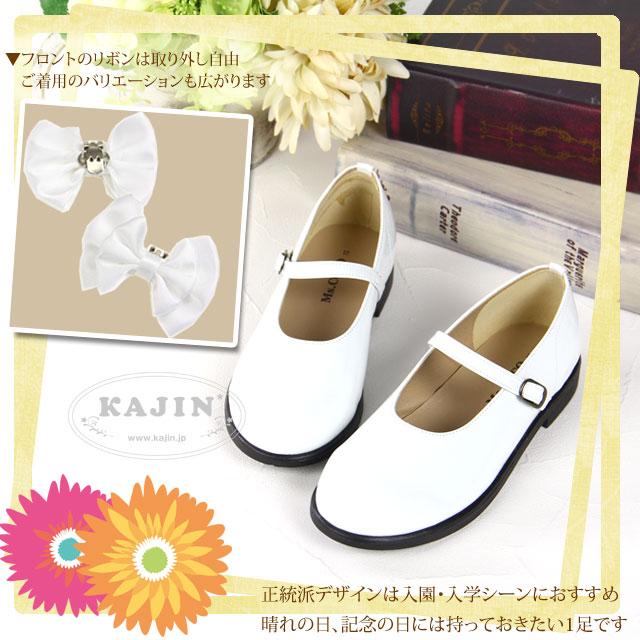 入園・入学におすすめ♪リボン取り外しOK!シンプルな正統派エナメルストラップフォーマル靴「白」【在庫限り】