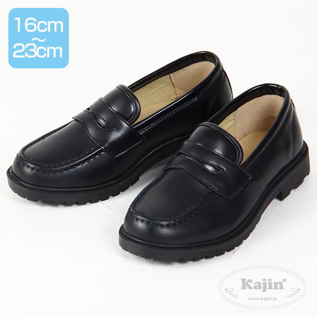 フォーマルローファー靴「黒」
