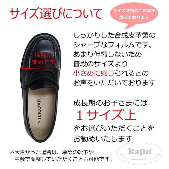 キッズフォーマルローファー靴「黒」(入学式 卒業式 七五三 結婚式)