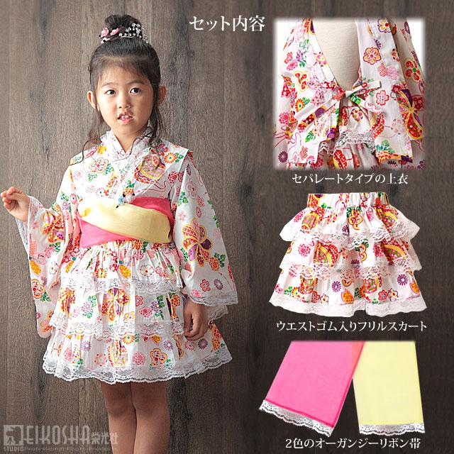 キッズ 子供用 お花&毬柄 浴衣ドレス 3点セット