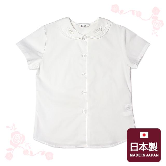 二枚衿 半袖 白ブラウス 丸襟 子供服  シンプル 夏 日本製 お花 刺繍入り 女の子 ベーシック 「オフホワイト」ゆうパケット発送OK(2点まで)