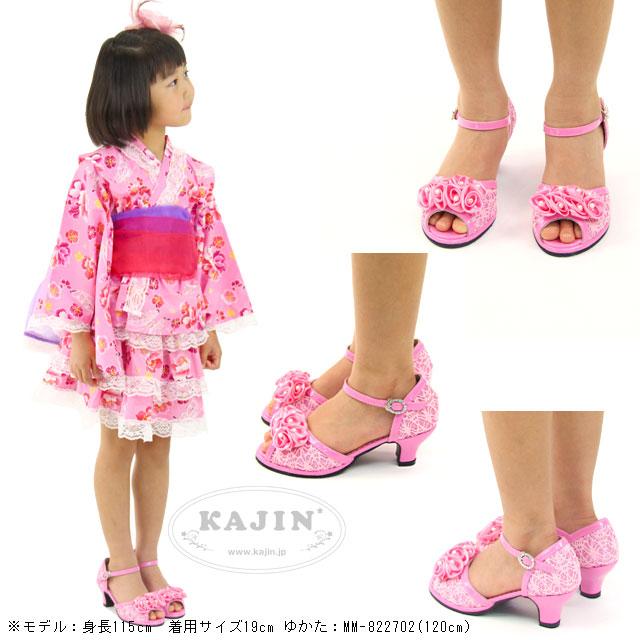 スーパーSALE09 女の子 サンダル キッズ ヒール ジュニア 子供 フォーマル 靴 フラワーモチーフ レース柄 サンダル「ピンク」 19cm 20cm 21cm 22cm 23cm