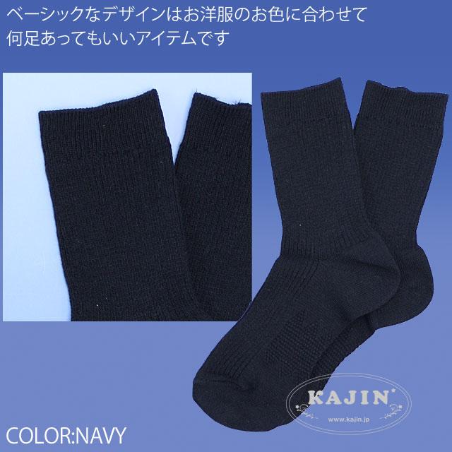 スクール 無地 リブクルーソックス 靴下 くつ下 日本製 入学式 卒業式 結婚式 発表会 七五三