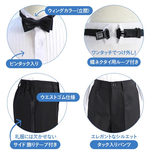 フォーマル子供用燕尾服5点セット「ブラック」タキシード