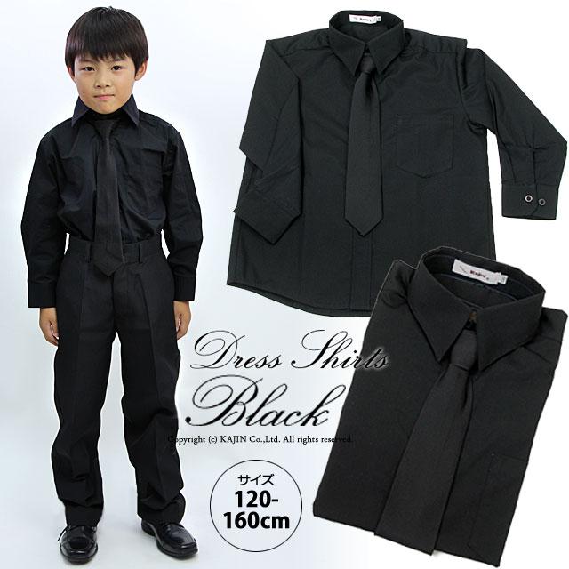 ネクタイおまけ付き子供ドレスシャツ「黒」 レビューキャンペーン対象商品