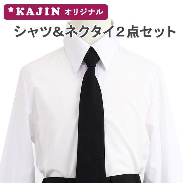 ネクタイ付き子供フォーマルシャツ「ホワイト」