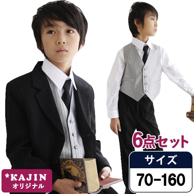 冠婚葬祭オール対応!男の子スーツ