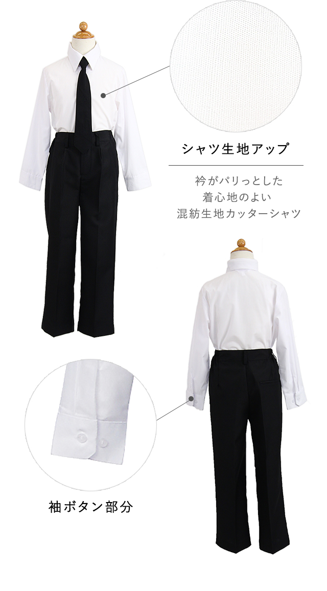 ジュニア シルバーベストの黒ドレススーツセット/ネクタイ2本付