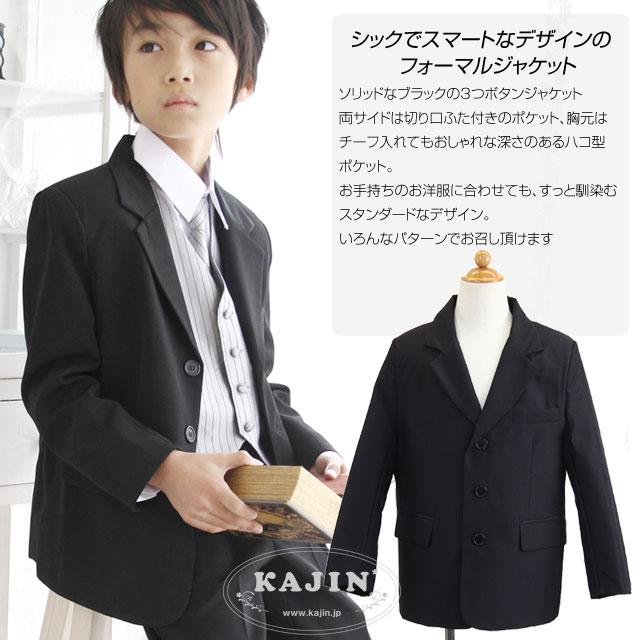 97bff3bb50109 単品・小物 フォーマル子供服専門店KAJIN