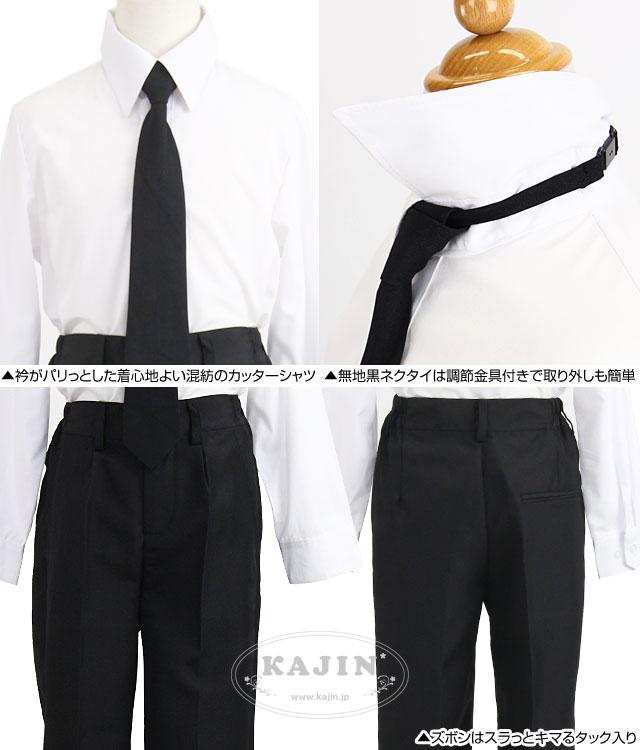 スーパーSALE09 ジュニア男の子 ブラックフォーマル4点セット シャツ ネクタイ スラックス ジャケット 黒