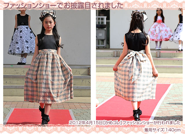 SALE タータンチェックが上品な英国風お嬢様ドレス