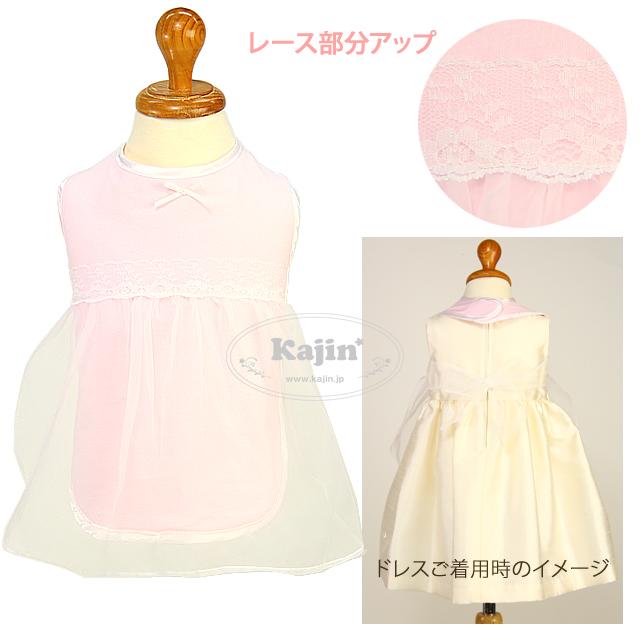 女の子 ベビーフォーマルスタイ★ドレス風「ピンク」 ゆうパケット発送OK(5点まで)