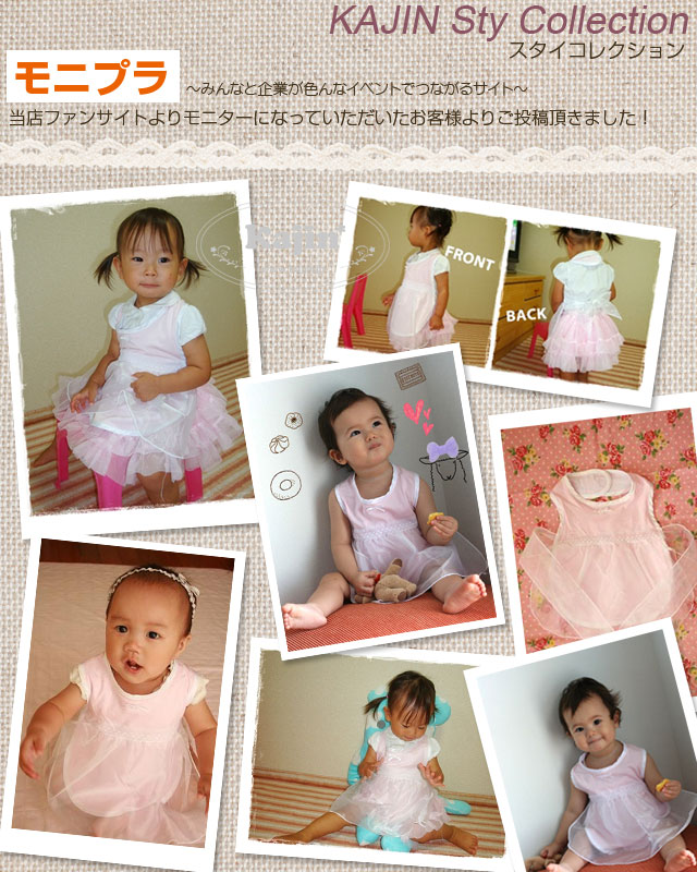 ベビーフォーマルスタイ 女の子用 ドレス風「ピンク」 ゆうパケット発送OK(5点まで)