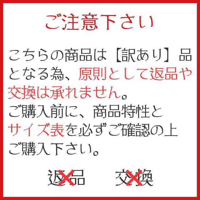 キッズ ベビー 燕尾服 タキシード 5点セット【アウトレット】