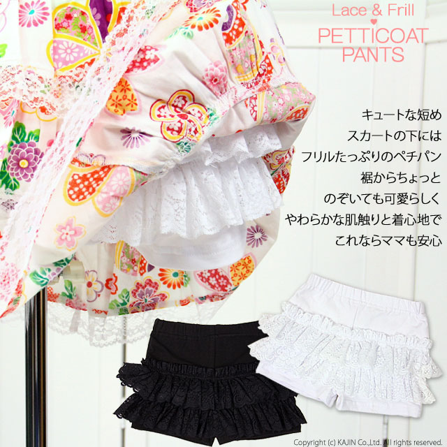 【送料無料】セパレートワンピース浴衣 ペチコート風ショートパンツ付き 5点セット 【花 毬柄 ピンク ミニドレス 白】