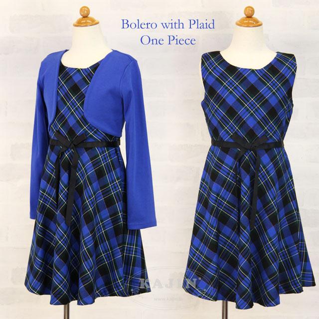 スーパーSALE 長袖ボレロつきチェック柄ワンピースドレス2点セット「ブルー」 在庫限りアウトレット特価