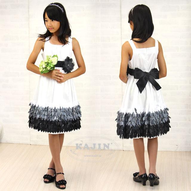 ジュニア モノトーン フェザー風フリル ドレス【ゆったりサイズ】