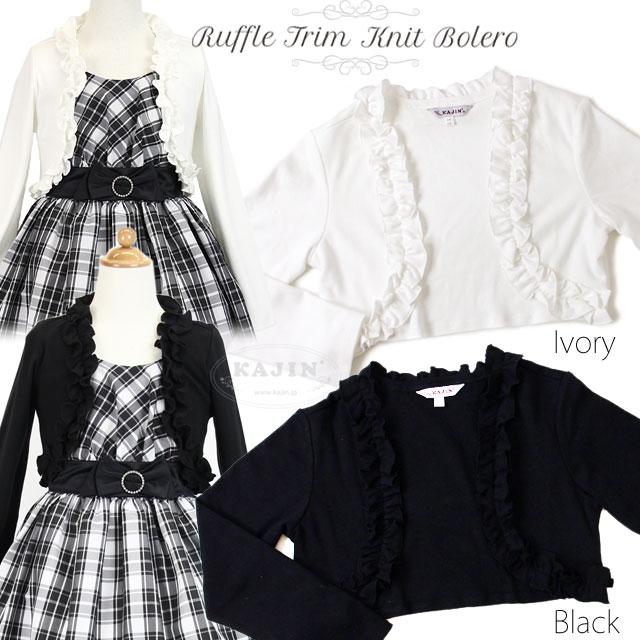 フリルニットボレロ/アイボリー/ブラック