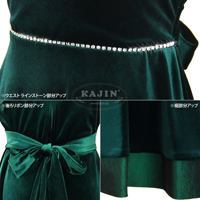 ラインストーンがキラキラ輝く ストレッチベロアノースリーブジュニアドレス
