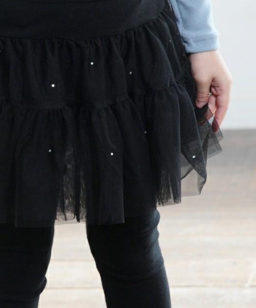 チュールスカート付きレギンス「ブラック」黒 スカッツ ボリューム  <img src=