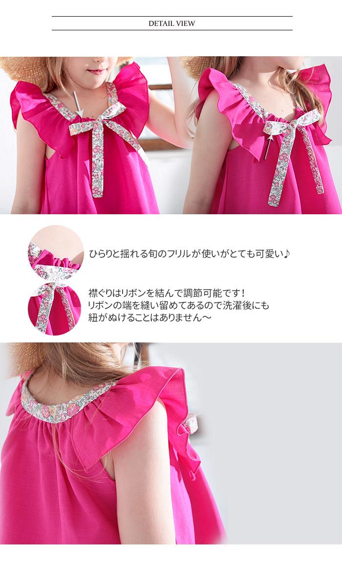 チュニック キッズ ピンク 韓国服 ショコラシリーズ SSノースリーブ ブラウス 子供服 無地 レトロ 花柄 夏服 シンプル ガーリー 女の子