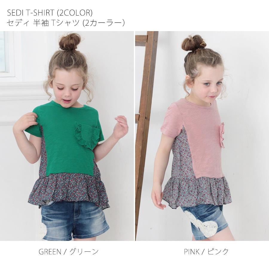 ad41319114234 SALE 韓国服 ショコラシリーズ SS 麻風生地半袖Tシャツ 子供服 女の子 半袖 フリル