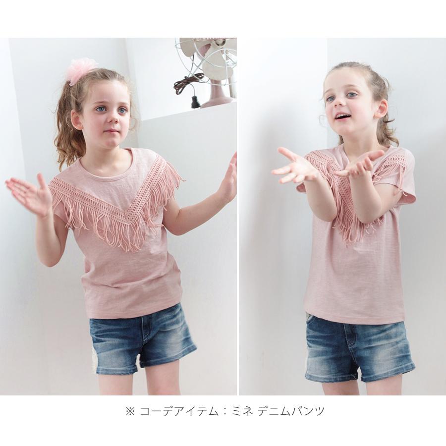 韓国服 ショコラシリーズ SS ルージュ フリンジ 半袖Tシャツ(2color) 90 100 110 120 130 140cm キッズ Tシャツ 半袖 女の子 フリンジ Tシャツ キッズ服 ファッション かわいい 夏服 トップス 子供 カットソー コットン 白 ピンク カジュアル おしゃれ