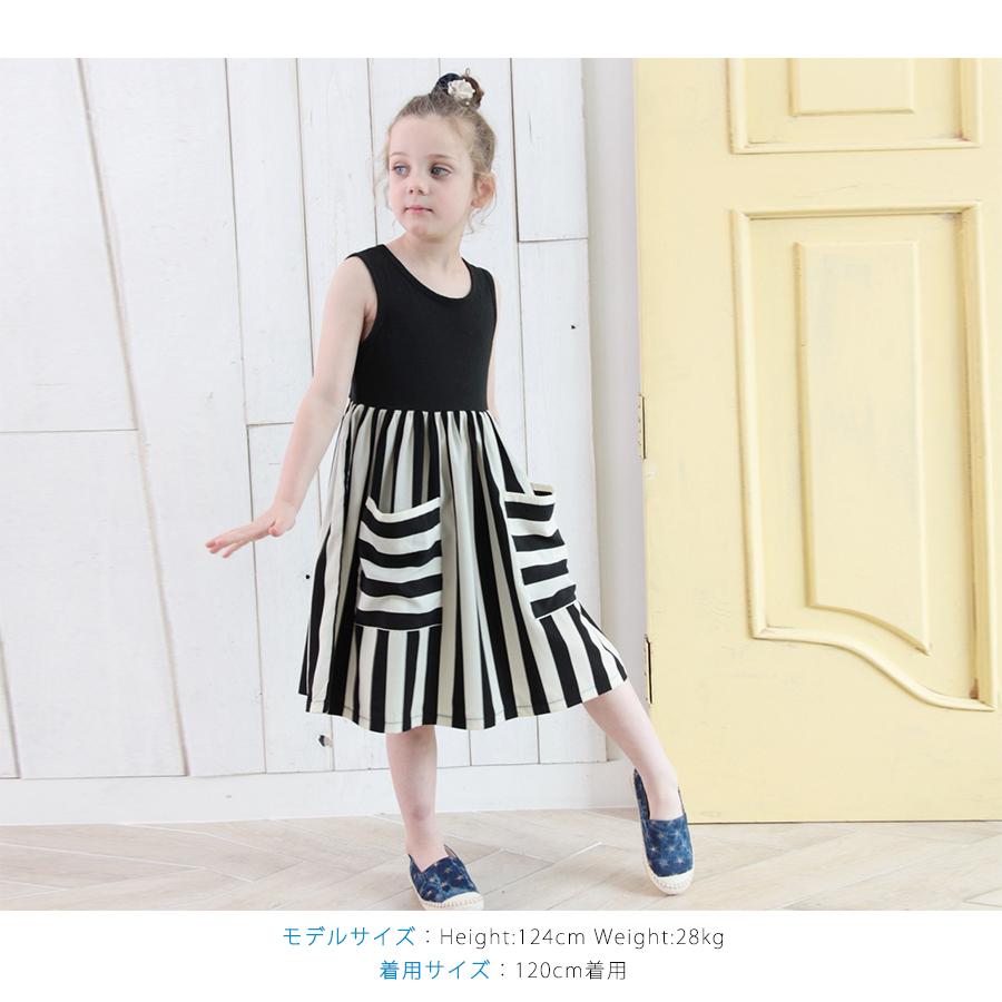 韓国服 ショコラシリーズ SS ロング丈ワンピース キッズ 夏 子供 女の子 ノースリーブ ストライプ ひざ下 半袖 服 黒 ベージュ ボーダー 猫