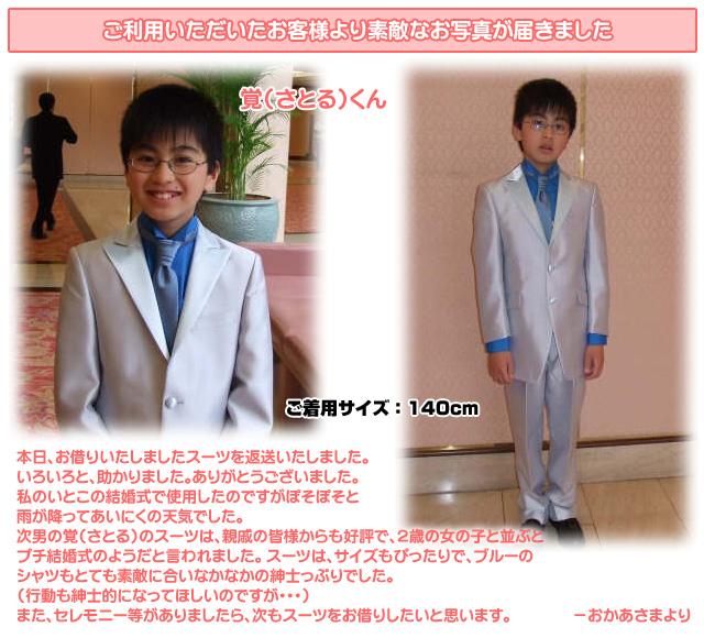【レンタル商品】子供用タキシード4点セット「シルバーグレー」