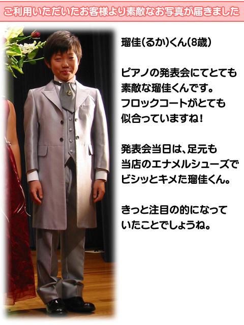 【レンタル商品】子供用フロックコート5点セット「グレー」