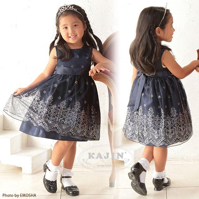 女の子フォーマルドレス キラキラプリントネイビーグリッタープリンセスドレス