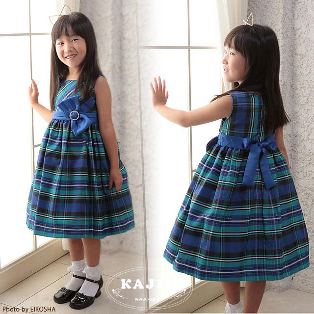 ゆうパケット 女の子フォーマル ブルー&グリーンチェック柄プリンセスドレス