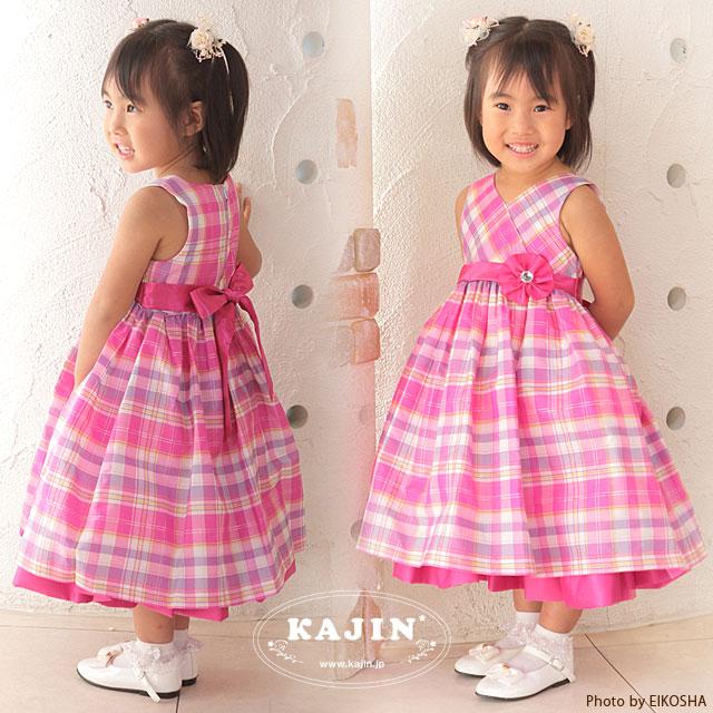女の子フォーマルドレス コサージュ付きピンクのタータンチェック柄プリンセスドレス ゆうパケット発送OK(1点のみ)