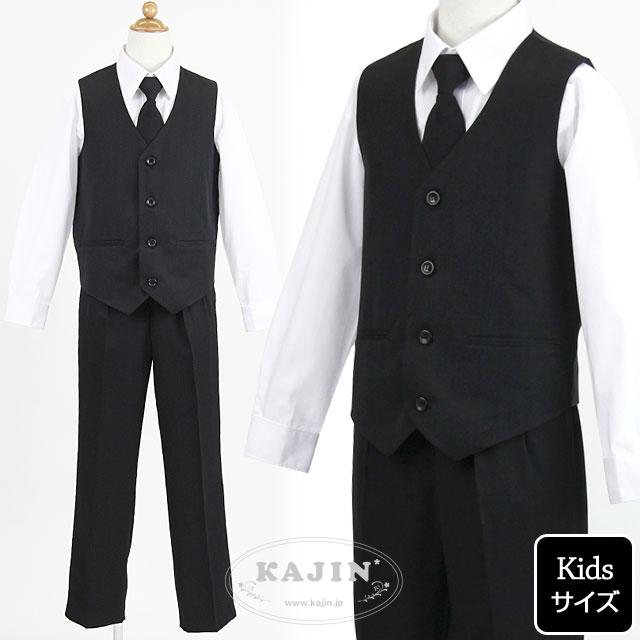 黒の子供フォーマルベストスーツ4点セット ジャケットなしブラックスーツセット