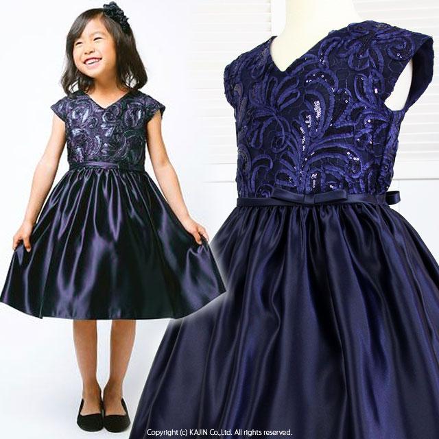 女の子フォーマルドレス スパンコールリボン刺繍サテンドレス